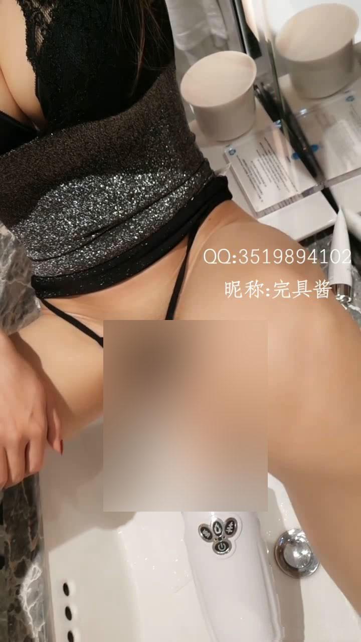 c2914ff4149208233e77612a6e3a49eb - 完具酱 17.12.06 VIP会员视频 低胸吊带蕾丝性感丁字裤
