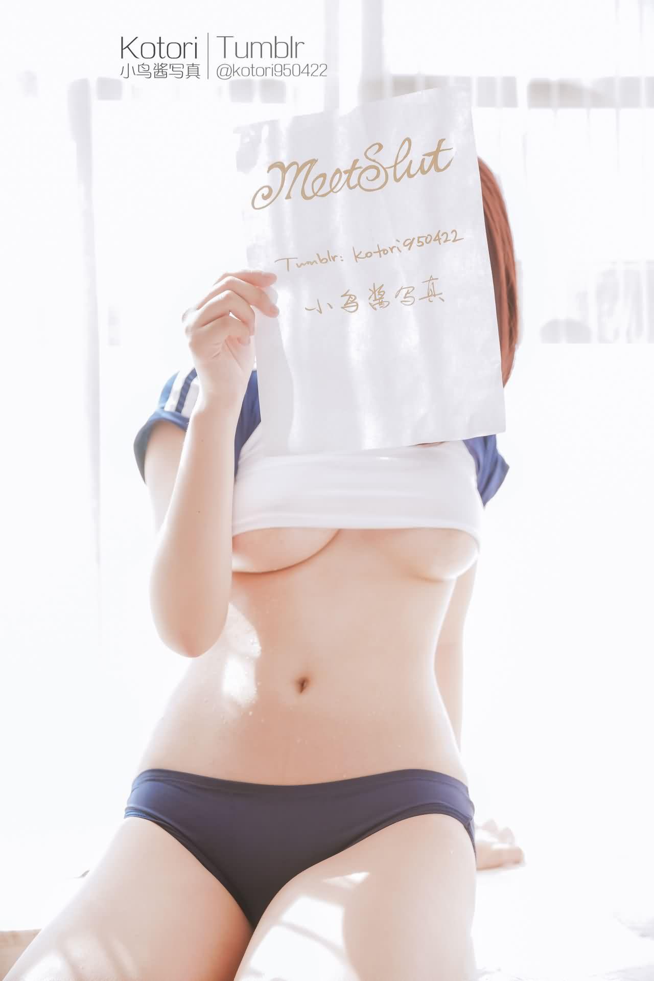 小鸟酱 <星奈奈> 5套 无水印原版
