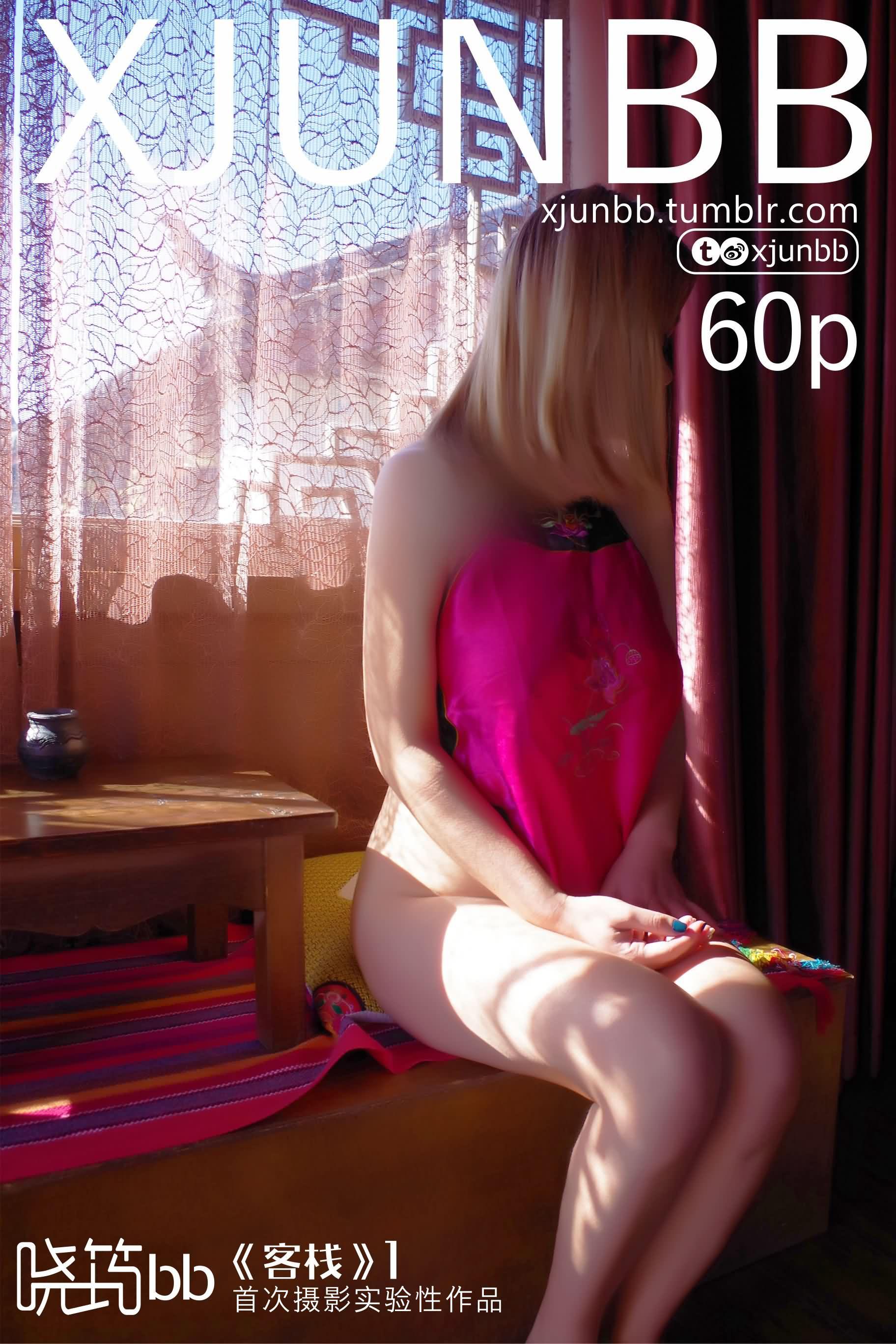 6bd8407bf620180706002294 - Tumblr xjunbb晓筠 人体摄影 3部曲 303P