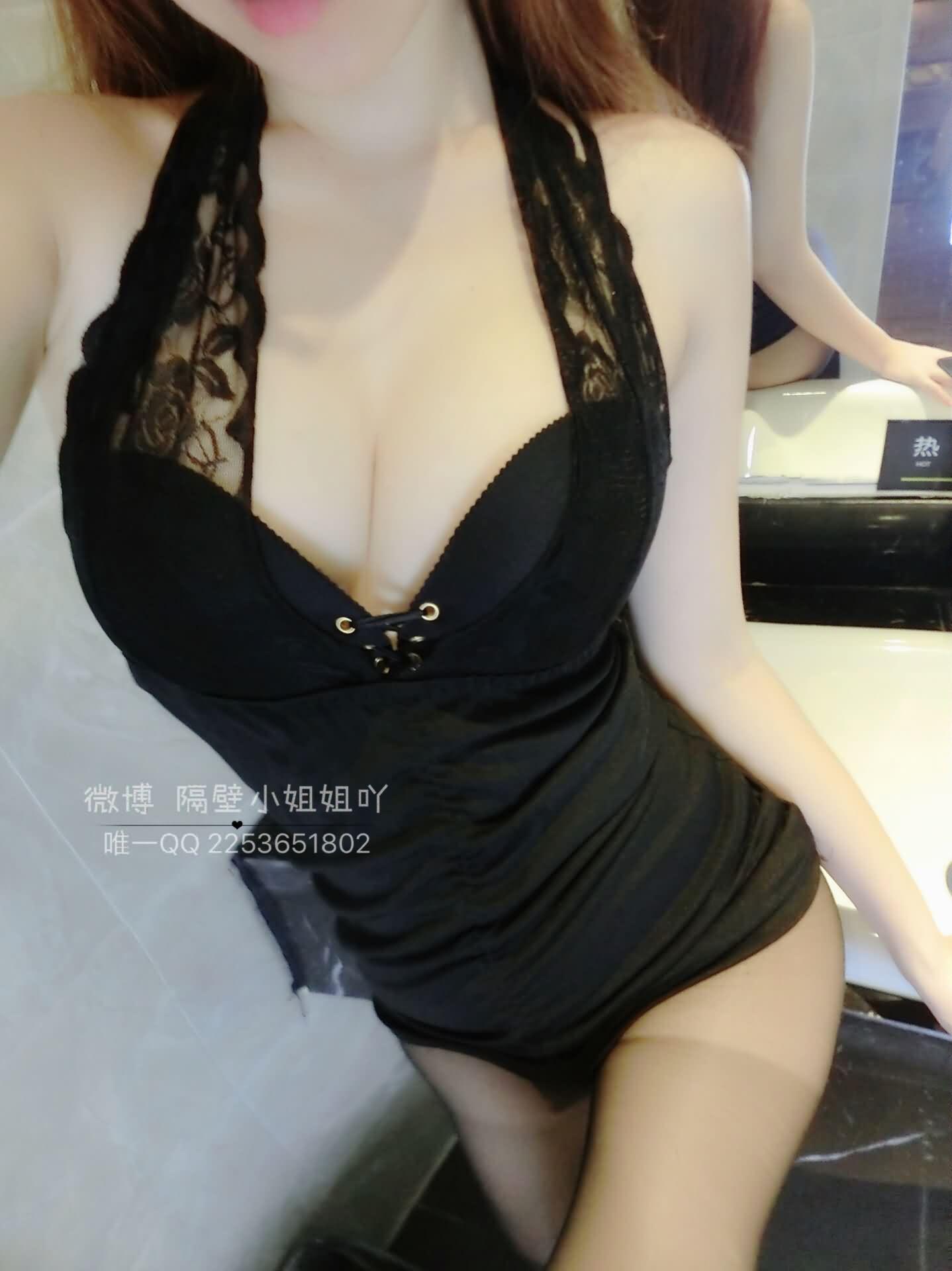 隔壁小姐姐201807015思春的黑丝女神 46P/1V