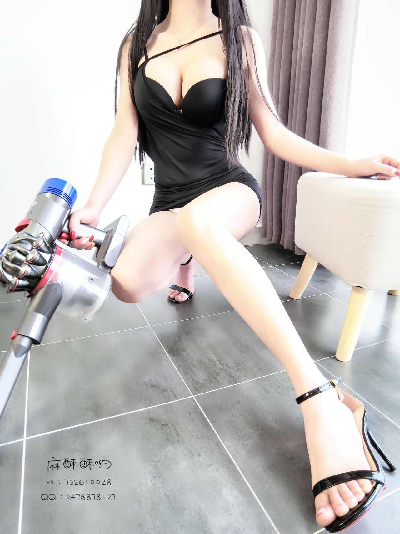 麻酥酥哟 大扫除会员版 25P/9V